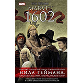 Фотография Marvel 1602 [=city]