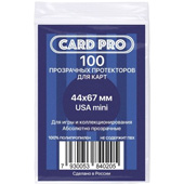 Фотография Протекторы Card Pro USA mini 44x67мм (100 шт.) [=city]